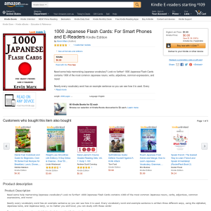 Free 1000 Japanese Flash Cards: For Smart Phones and E-Readers Kindle Edition